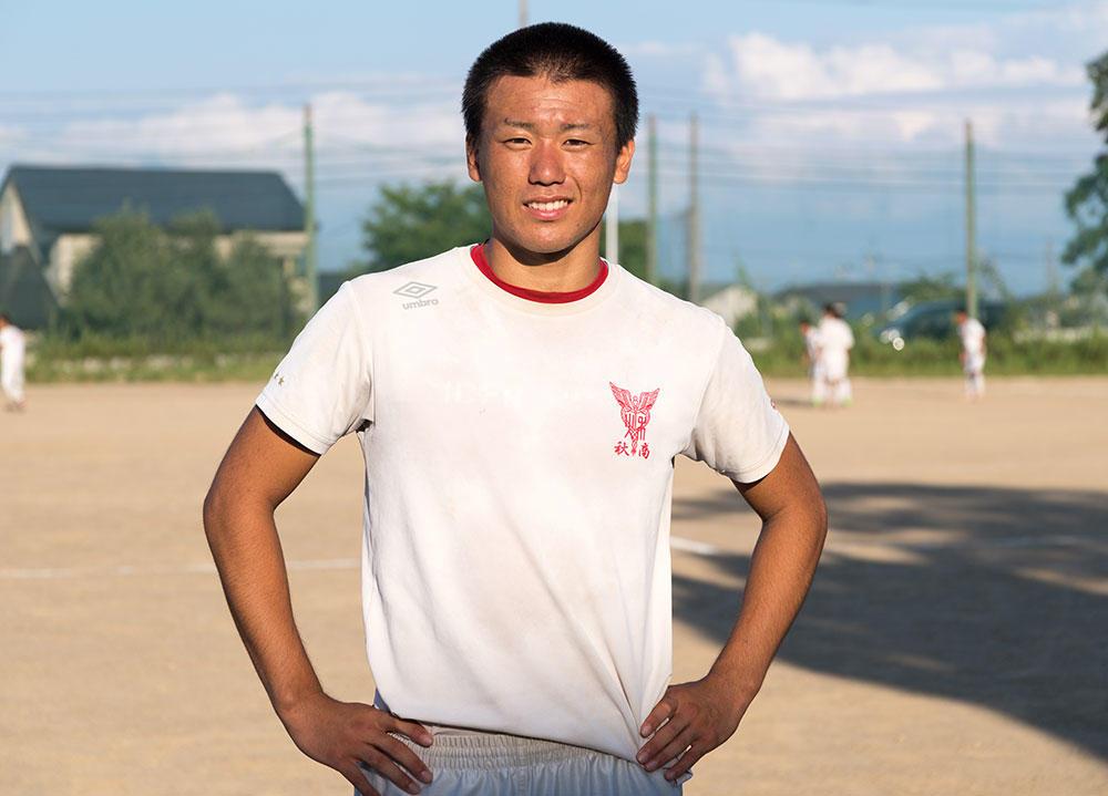 秋田商業高校のFW加藤敬明が気になる選手は西目高校の加川綜太郎選手