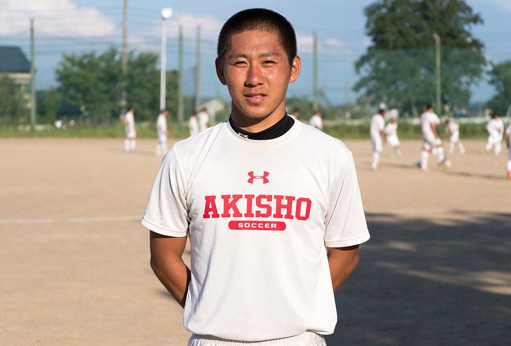秋田商業高校のMF駒野谷海人が気になる選手は青森山田高校の住永翔選手