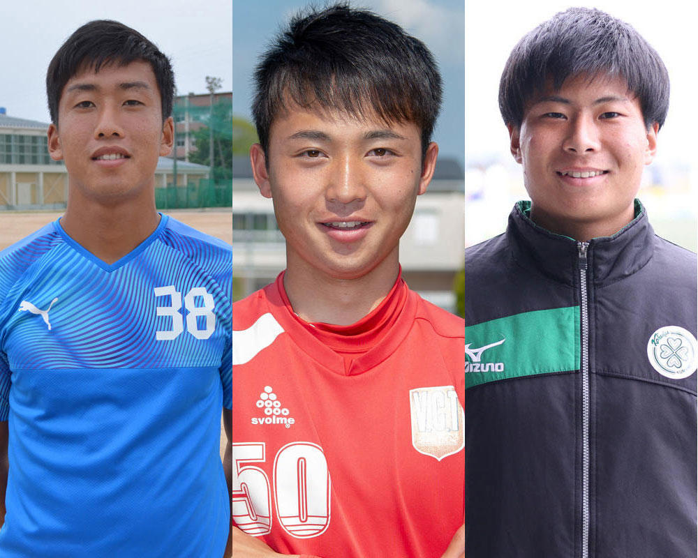 【大学進路情報】福岡大学サッカー部 2020年度新入部員一覧