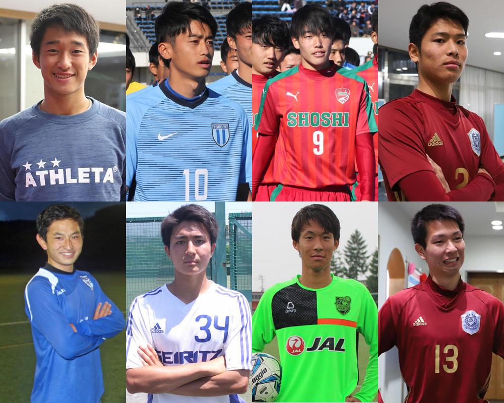 【2020年】高校・ユース:Jリーグクラブ加入内定選手一覧(8/28時点)