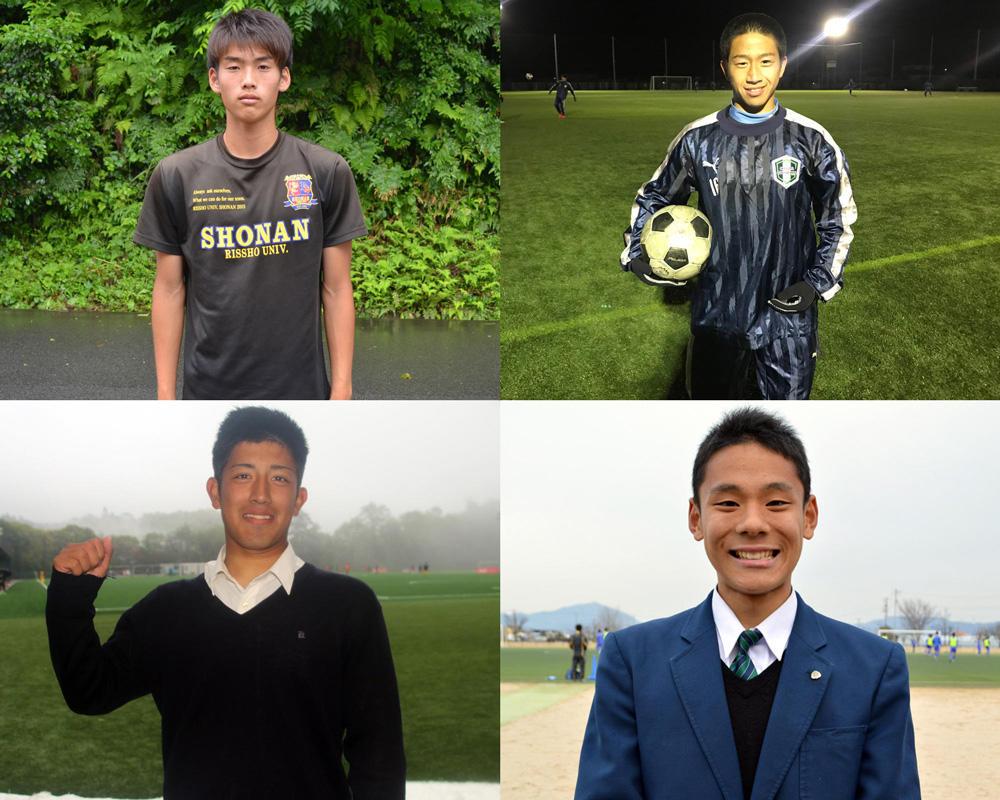 【大学進路情報】びわこ成蹊スポーツ大学サッカー部 2019年度新入部員一覧