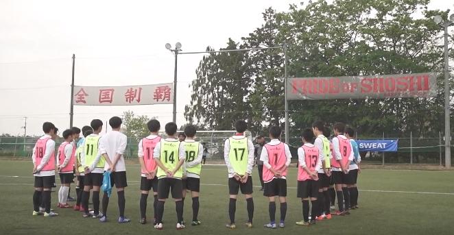 福島の強豪・尚志高校サッカー部が練習会を開催!【 2021年度 セレクション・練習会情報】
