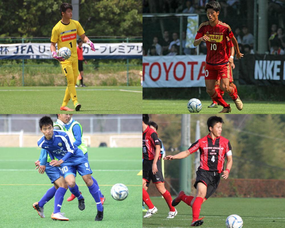 日本高校サッカー選抜候補メンバー発表!