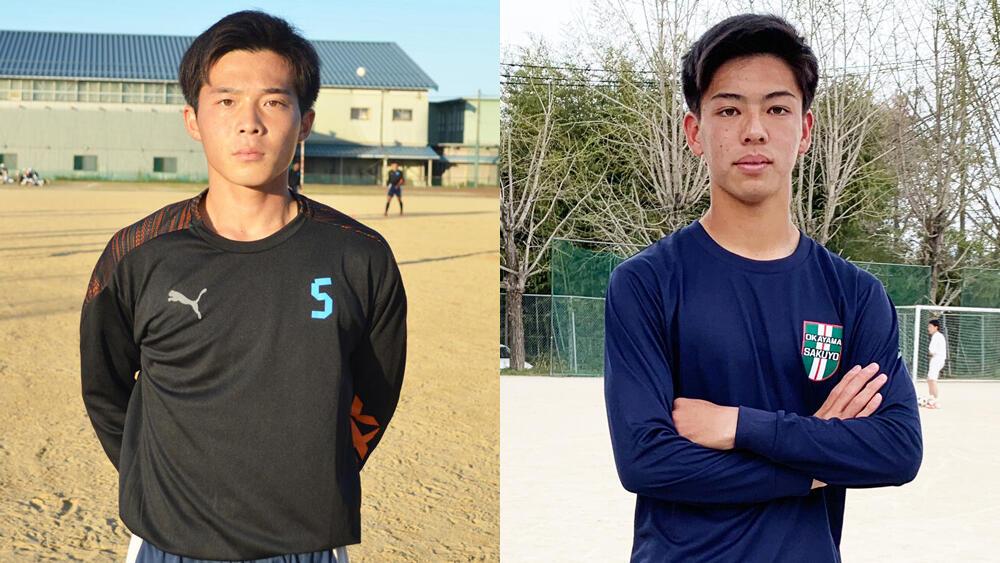 【大学進路情報】桃山学院大学サッカー部 2021年度新入部員一覧!選手権出場の米子北や作陽などから入部!