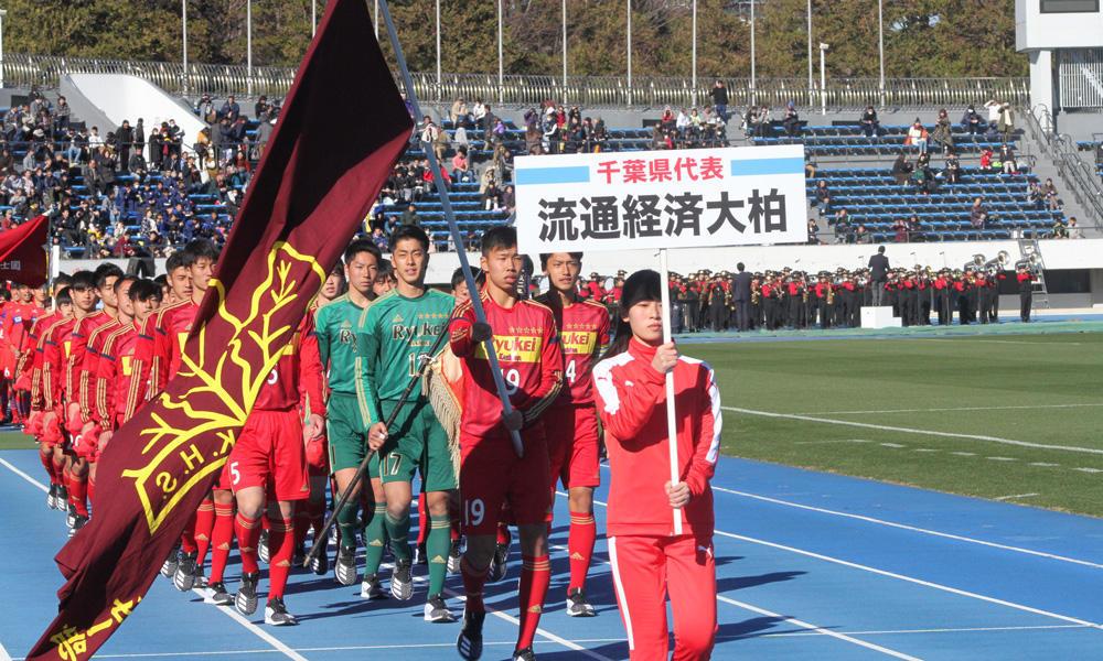 流通経済大柏高校サッカー部のメンバー紹介!(2019 プレミアリーグEAST)