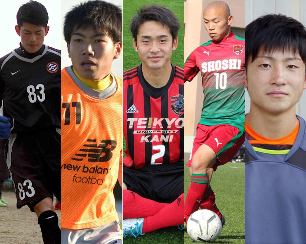 【大学進路情報】関東学院大学 2018年度新入部員一覧