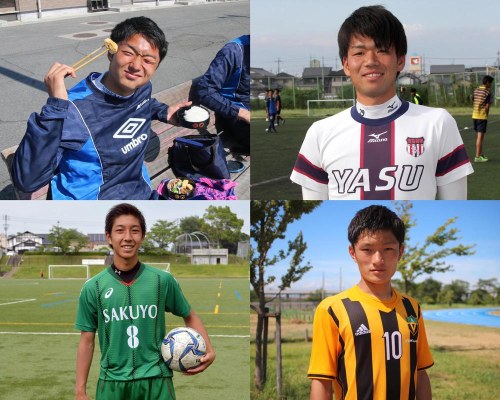 【大学進路情報】阪南大学サッカー部 2019年度新入部員一覧