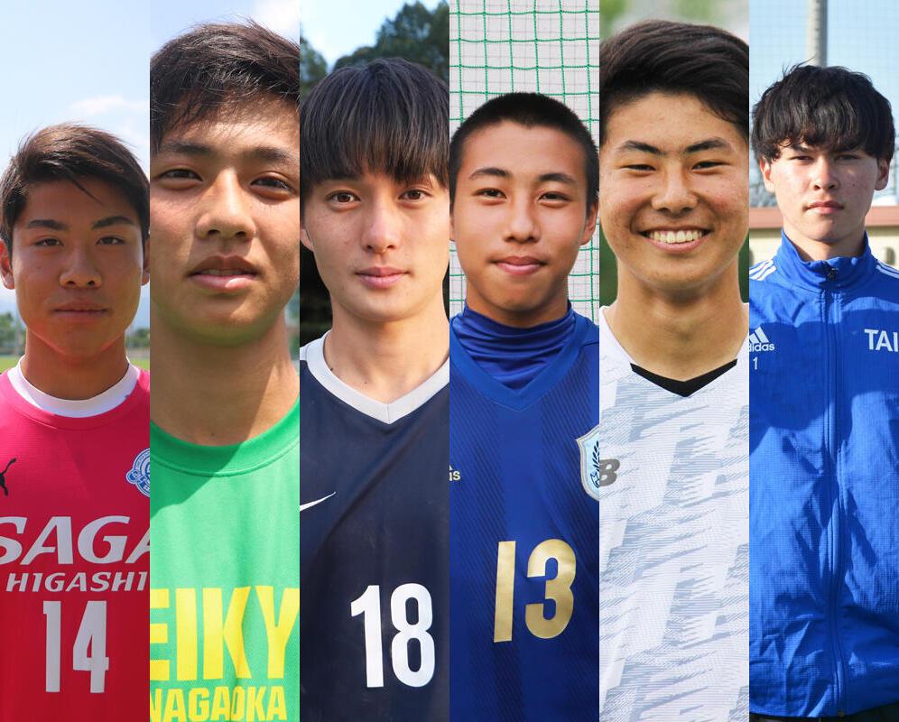 【2022年】高校・ユース:Jリーグクラブ加入内定選手一覧!※10/1更新