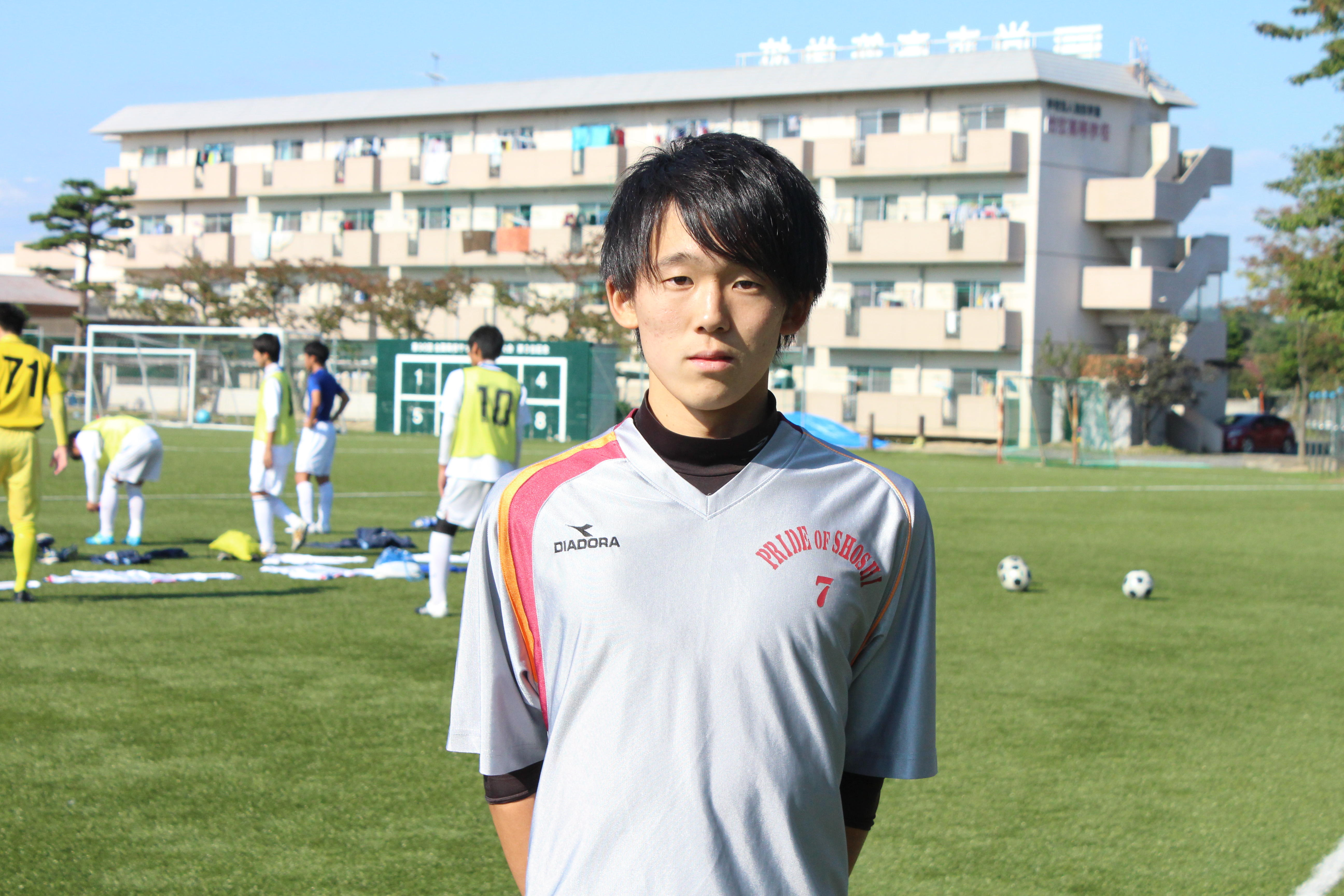 尚志高校のMF加野赳瑠が気になるのはベガルタ仙台ユースの久保拓海