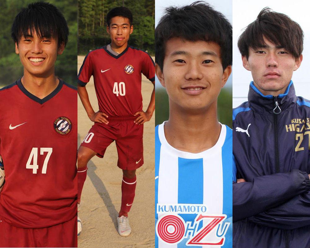 【大学進路情報】関西学院大学サッカー部 2020年度新入部員一覧