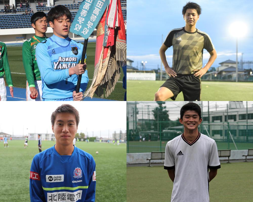 【大学進路情報】国士館大学サッカー部 2019年度新入部員一覧