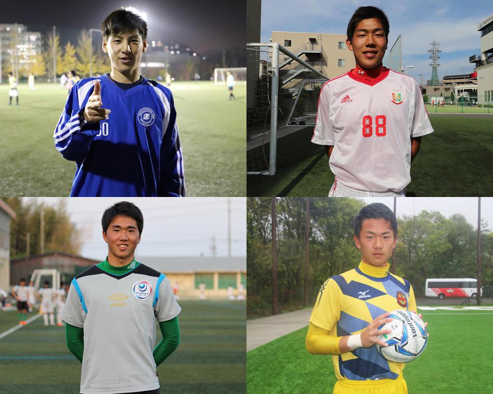 【大学進路情報】大阪学院大学サッカー部 2019年度新入部員一覧