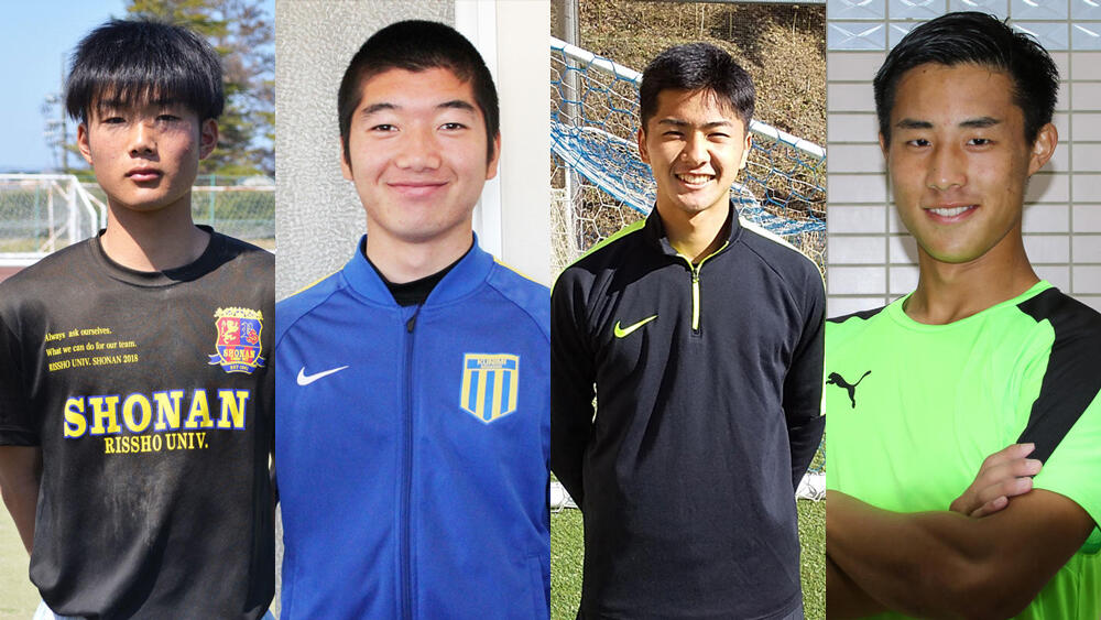 【大学進路情報】大阪体育大学サッカー部 2021年度新入部員一覧!選手権出場の学校法人石川や初芝橋本などから入部!