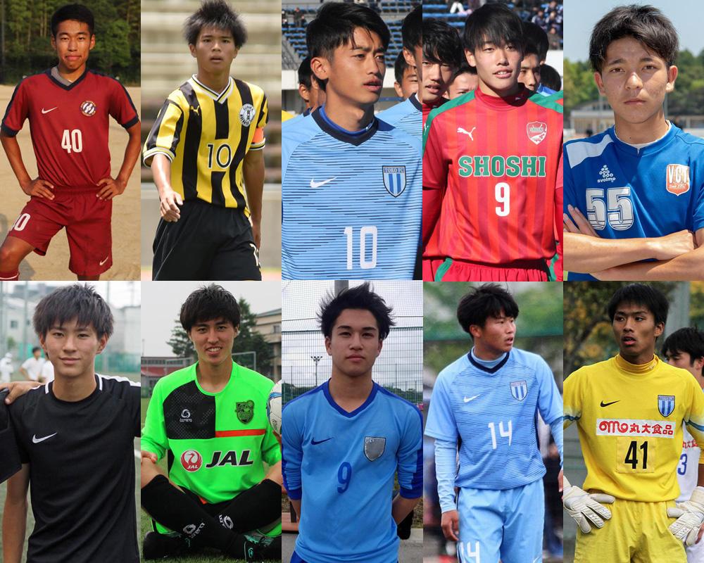大会優秀選手36名を発表!【インターハイ 2019】