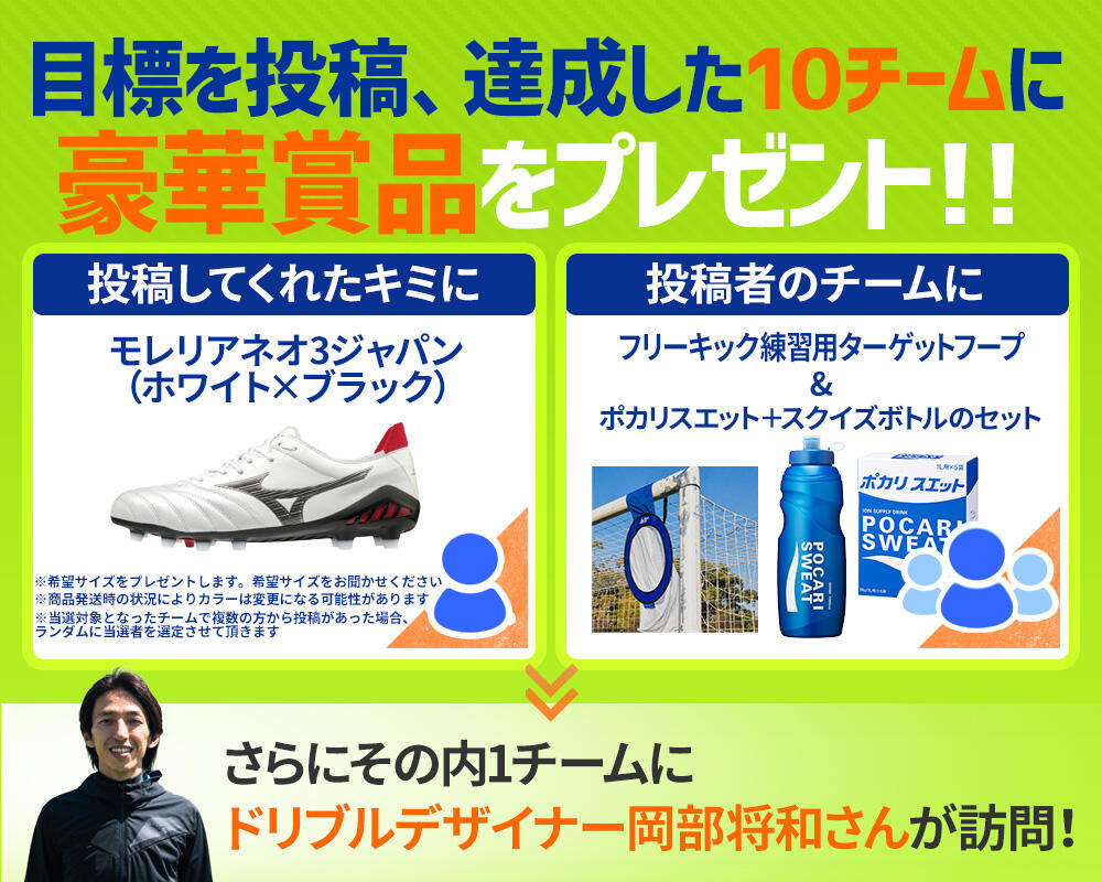 pocari_present1000x800_0330.jpg