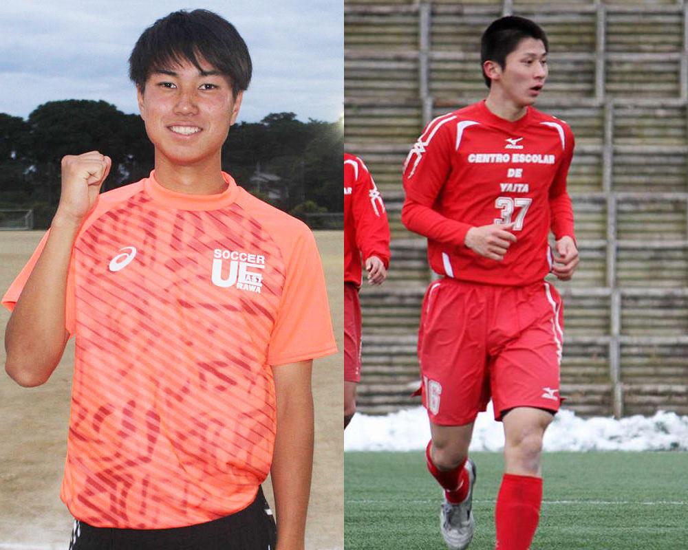 【大学進路情報】立正大学サッカー部 2020年度新入部員一覧