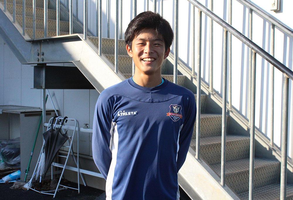 聖和学園のDF小倉滉太が気になる選手は関東第一高校の鈴木友也
