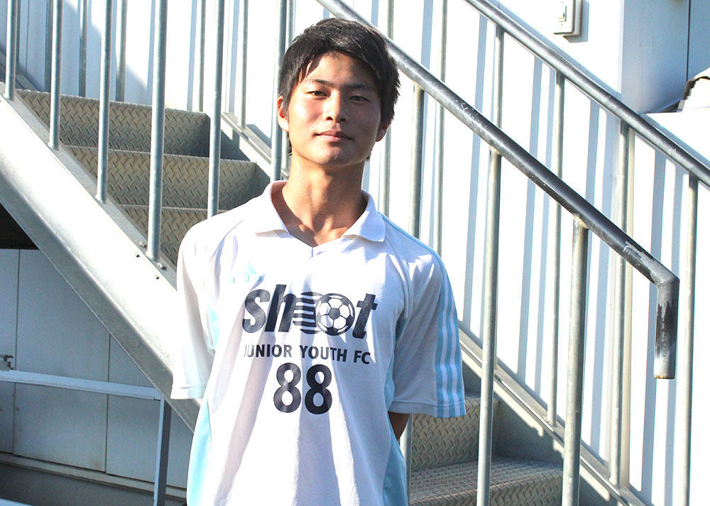 聖和学園のFW大八木隆斗が気になる選手は関東第一高校の根本佑選手