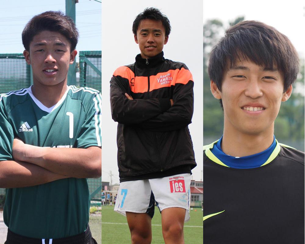 【大学進路情報】専修大学サッカー部 2020年度新入部員一覧
