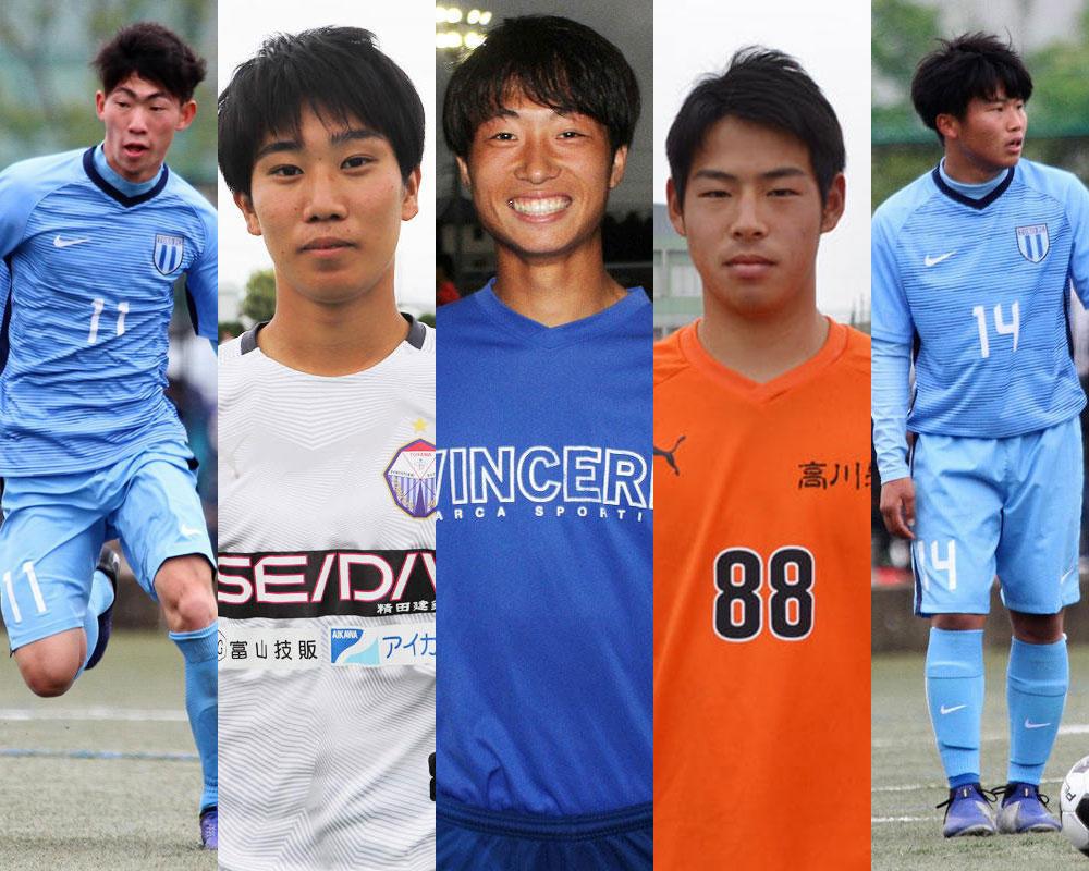 【大学進路情報】桐蔭横浜大学サッカー部 2020年度新入部員一覧