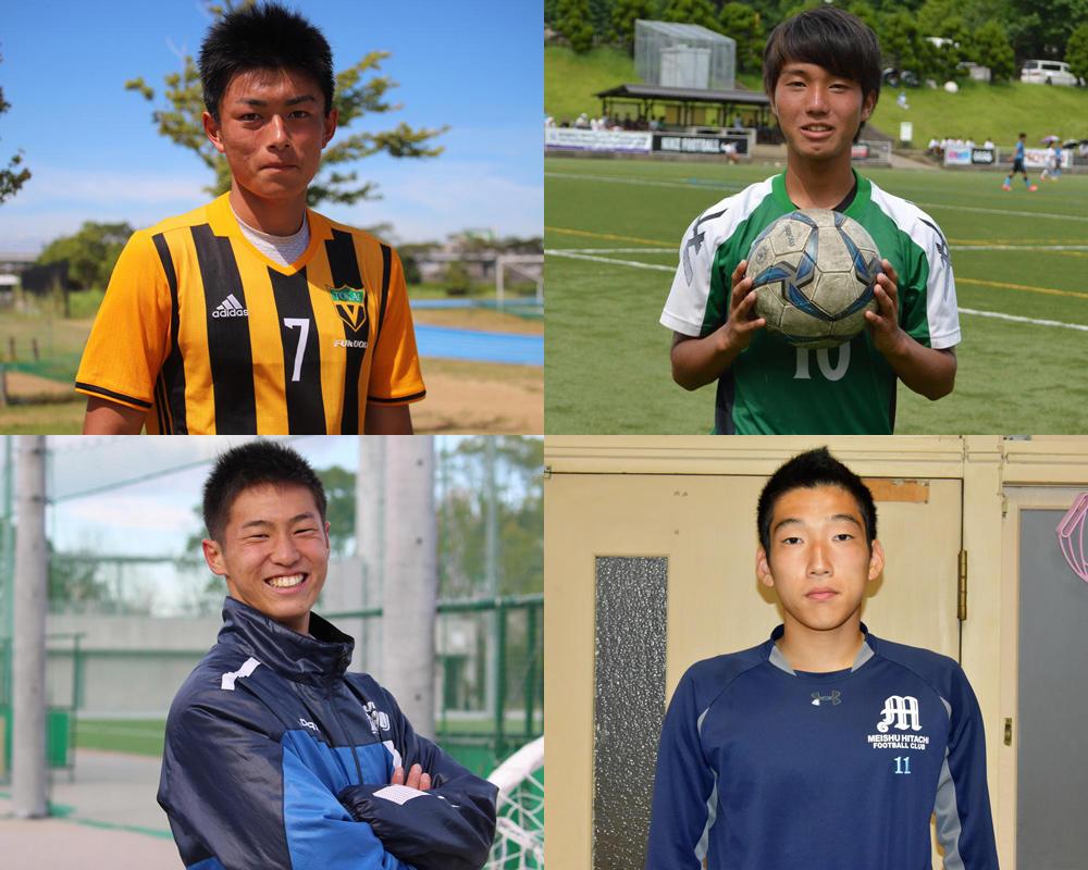 【大学進路情報】東海大学サッカー部 2019年度新入部員一覧