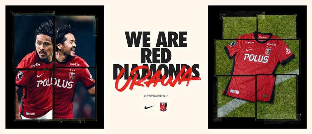 【ナイキ】浦和レッズの2021年新ユニフォームを発表!クラブに関わる全ての人が一丸になって戦うパワーと情熱を、 伝統のカラーとスタジアムやダイヤモンドの構造を取り入れたデザインで表現!