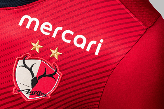 2021_ANTLERS_J_1st(MatchJersey)_Detail_4.png
