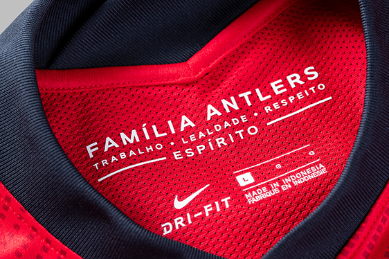 2021_ANTLERS_J_1st(MatchJersey)_Detail_7.png