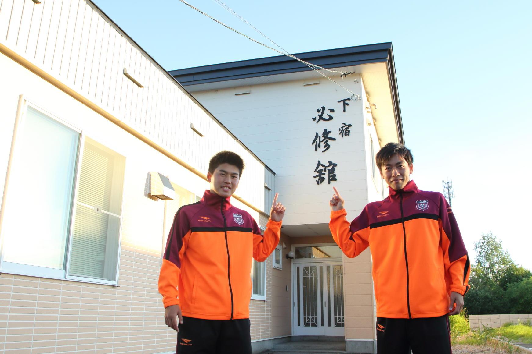 【旭川実業高校サッカー部の寮生活】自炊デーの日曜日には餃子を餡から作ることも!