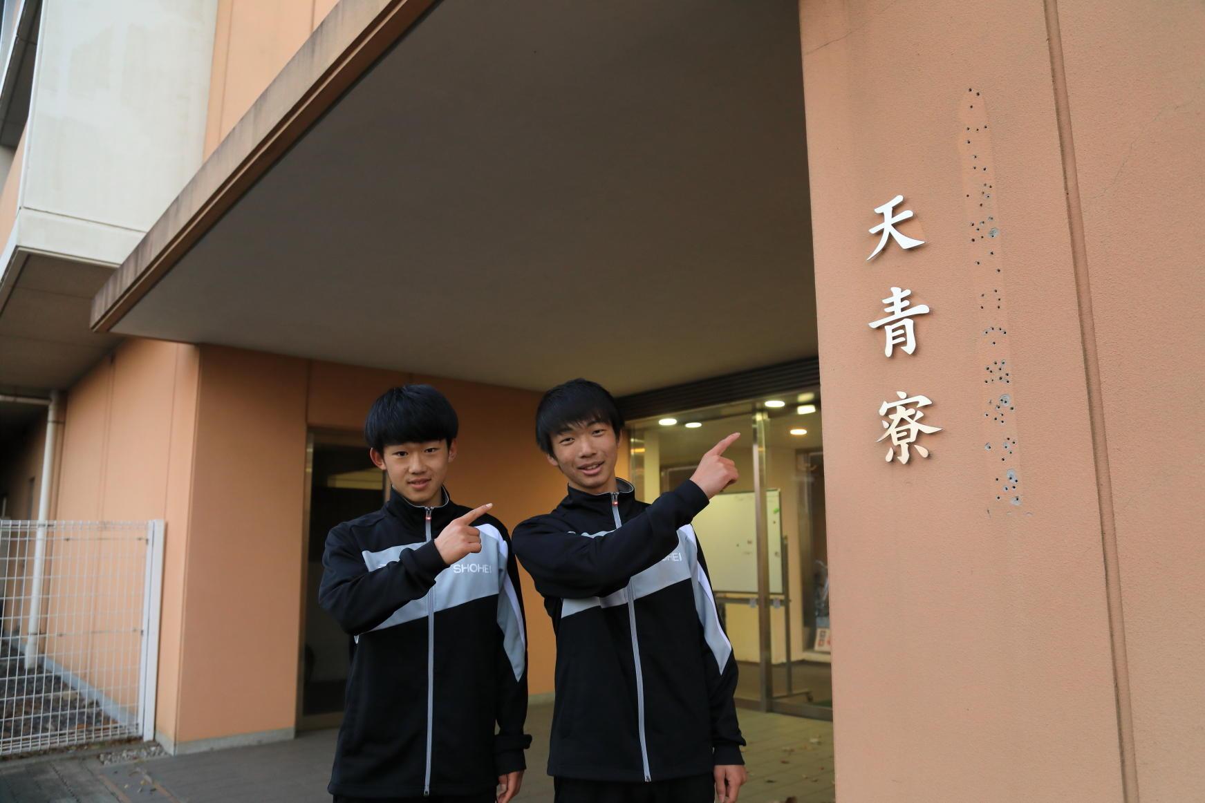 【昌平高校サッカー部の寮生活】寮母さんオススメの具だくさんのお味噌汁がチカラの源!