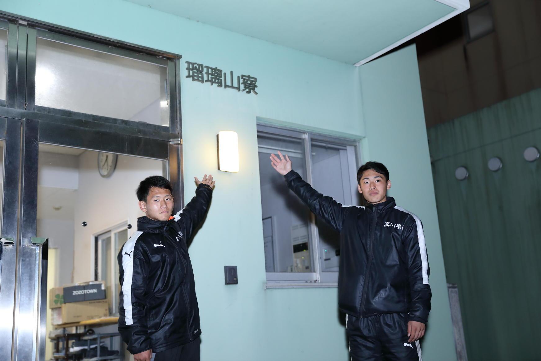 月に一度は山口名物の瓦そば!?中国地方屈指の伝統校・高川学園はストイックな毎日と身体作りに対する意識の高さが強さの秘訣