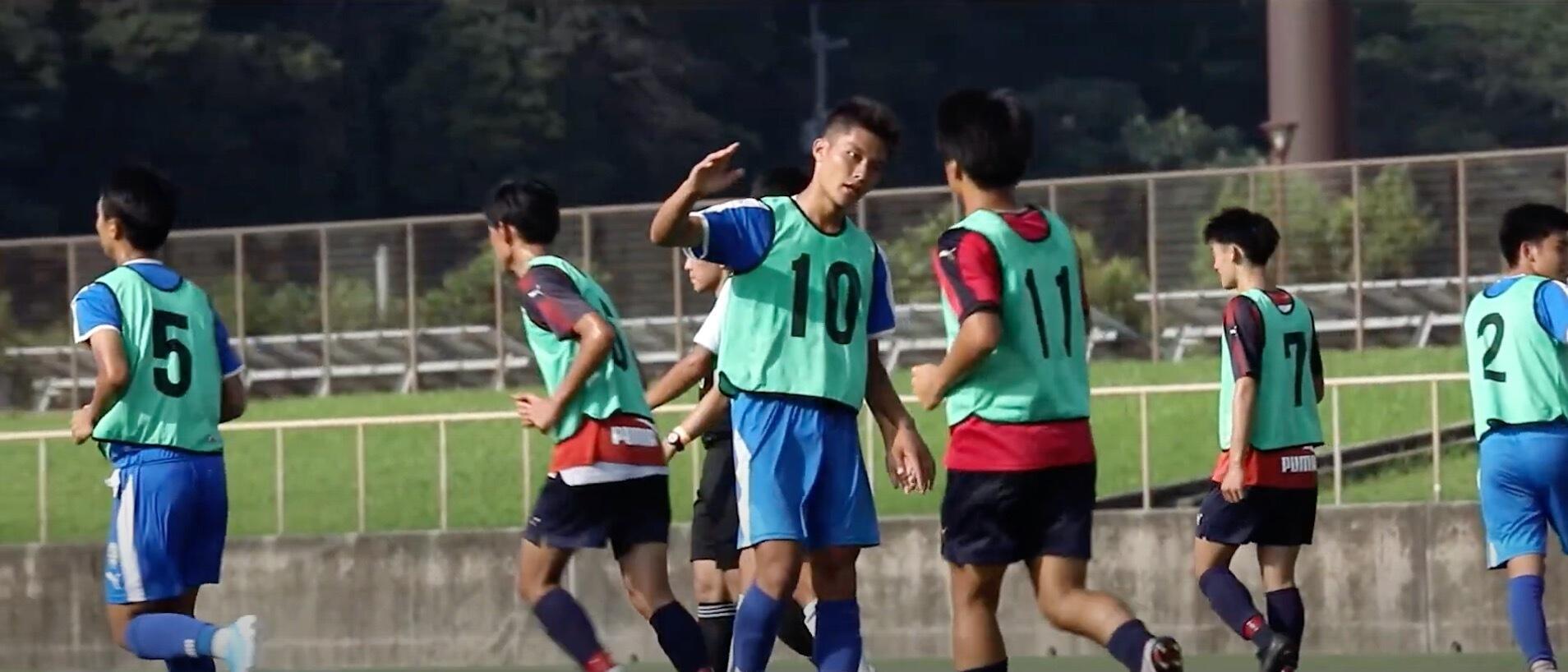 インターハイのない夏 大津高校サッカー部4人の挑戦