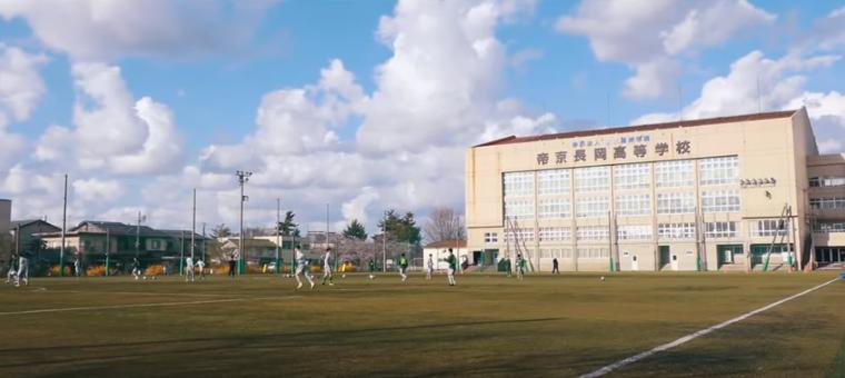 帝京長岡高校サッカー部の練習を体感せよ!-POCARI SWEAT SPECIAL SESSION-