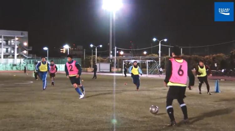 動画でチェック!駒澤大学高校の素早い攻守の切り替えを身に付ける練習メニュー
